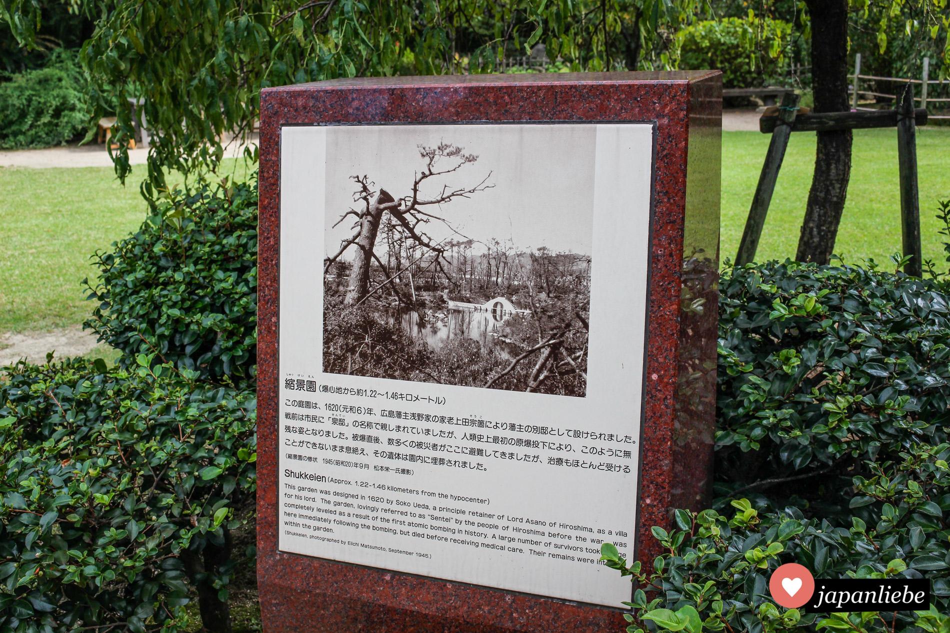 Eine Bildtafel im Shukkei-en zeigt wie der Garten direkt nach dem Abwurf der Atombombe 1945 aussah.