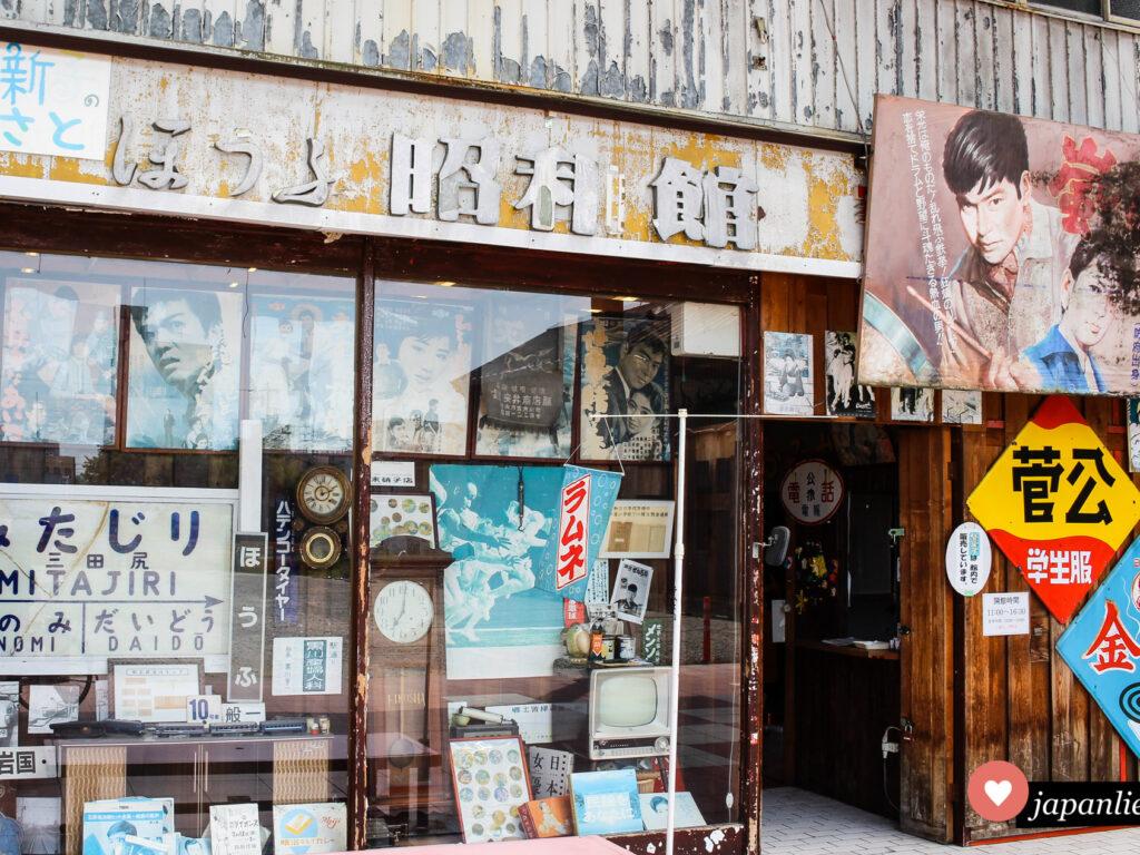 Im Shōwa-kan-Museum in Hōfu kann man in das Japan der 1950er-Jahre eintauchen.