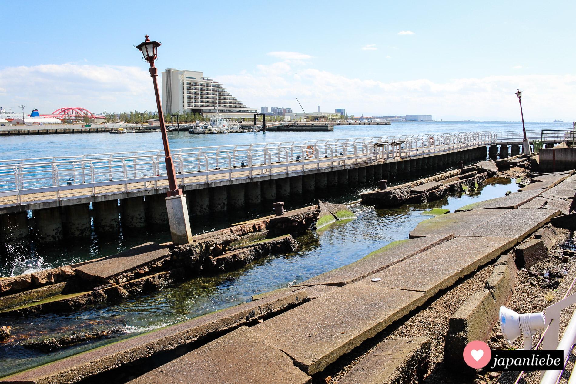 Der Erdbebengedächtnispark am Hafen von Kobe erinnert and ie Zerstörung von 1995.