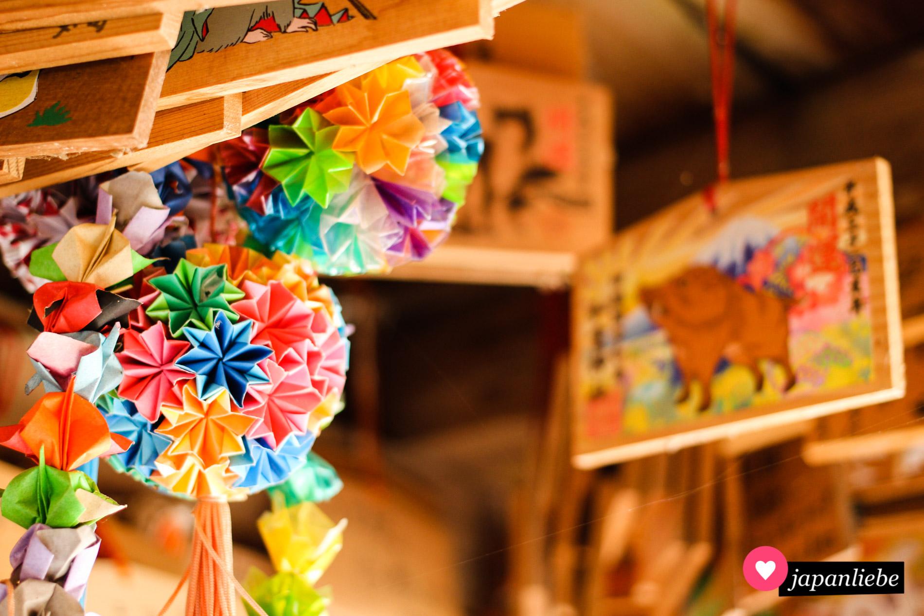 Besonders viele kusudama-origami-Bälle habe ich Warei-Schrein in Uwajima gesehen.
