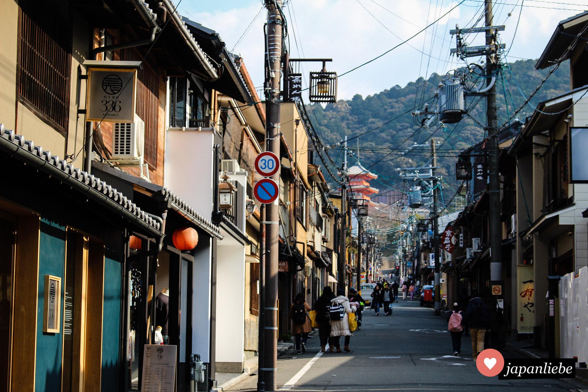 Blick auf die Koyasu-Pagode in Kyōto.