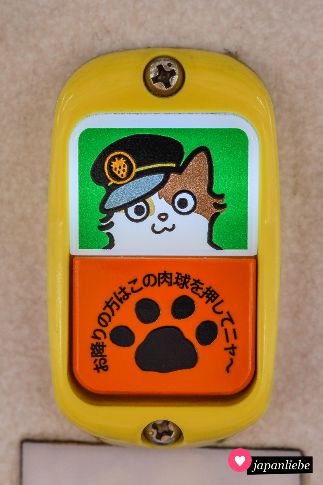 Natürlich ist auch der Haltknopf der Tram im passenden Katzen-Design.